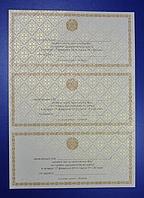 Декорированная бумага для струйных принтеров, фото 1