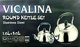 Набор чайников Vicalina, 3 + 1 литра, фото 2