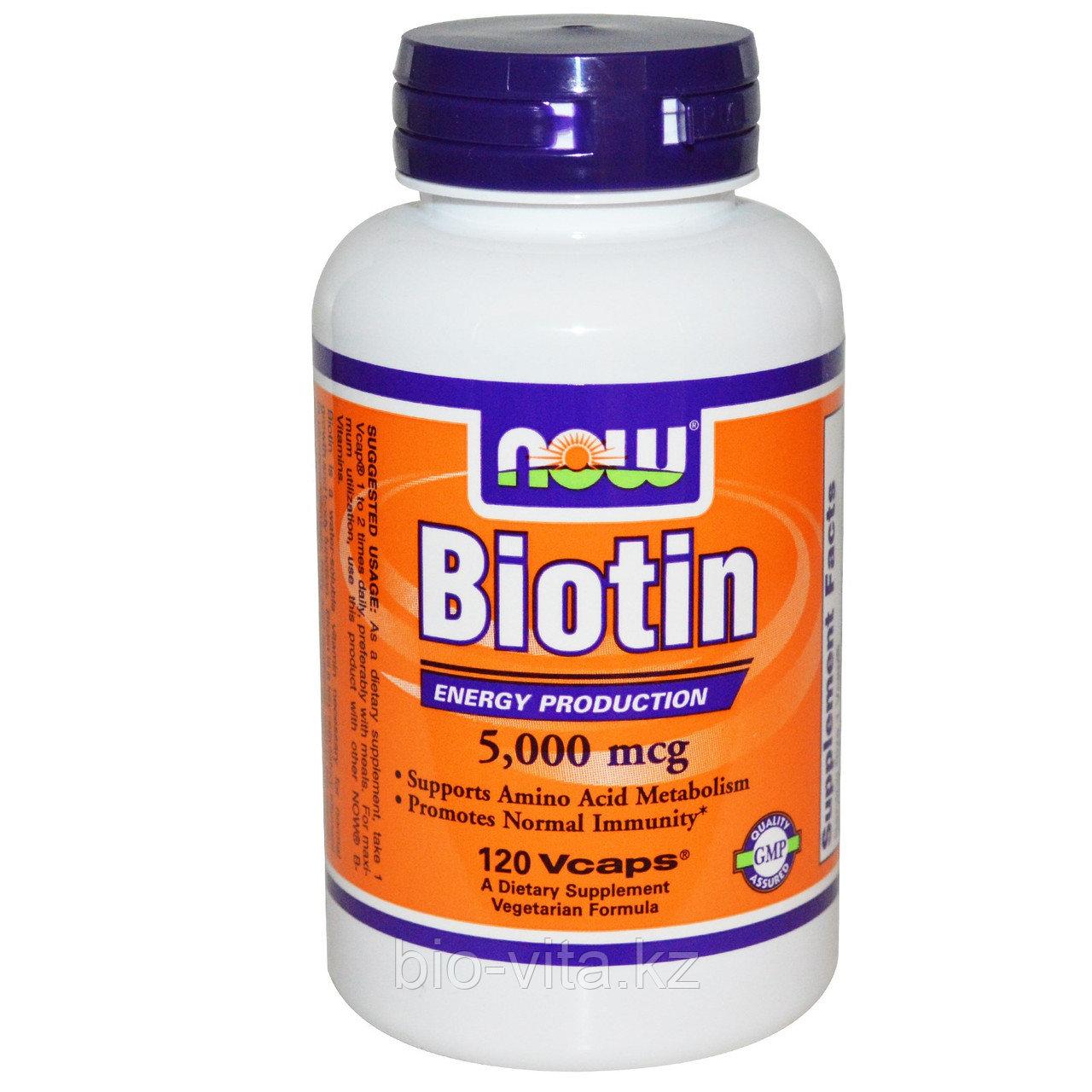 Биотин (Biotin), (В7) 5 000 мкг, 120 капсул.  Now Foods