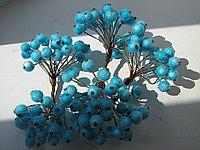 Ягоды в сахаре. Голубые . Creativ 625