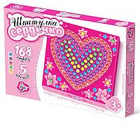 Шкатулка для девочки «Сердечко», фото 1