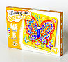 Шкатулка для девочки «Бабочка»