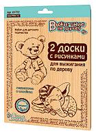 Доски для выжигания по дереву «Медвежонок и слоник», 2 штуки