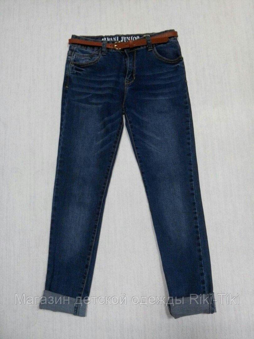 Стильные джинсы для детей унисекс