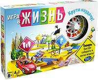 """Настольная игра """"Игра В Жизнь"""""""