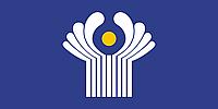 Повагонные отправки СНГ - Казахстан