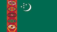 Повагонные отправки Туркменистан - Казахстан