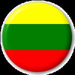 Жд перевозки Литва - Казахстан