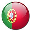 Жд перевозки Португалия - Казахстан
