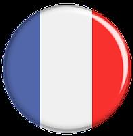 Жд перевозки Франция - Казахстан
