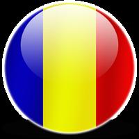 Жд перевозки Румыния - Казахстан