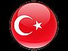 Жд перевозки Турция - Казахстан