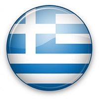 Повагонные отправки  Греция - Казахстан