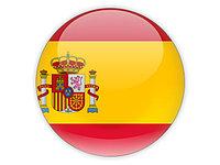 Контейнерные перевозки   Испания - Казахстан