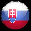 Контейнерные перевозки   Словакия - Казахстан