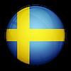 Автоперевозки  Швеция - Казахстан