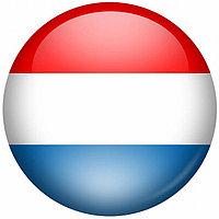 Авиаперевозки  Голландия - Казахстан