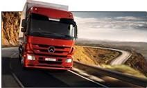 Автоперевозки грузов из других стран в Казахстан