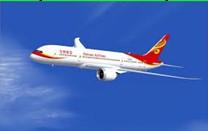 Авиаперевозки из других стран в Казахстан