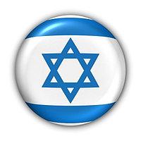 Контейнерные перевозки  Израиль - Казахстан