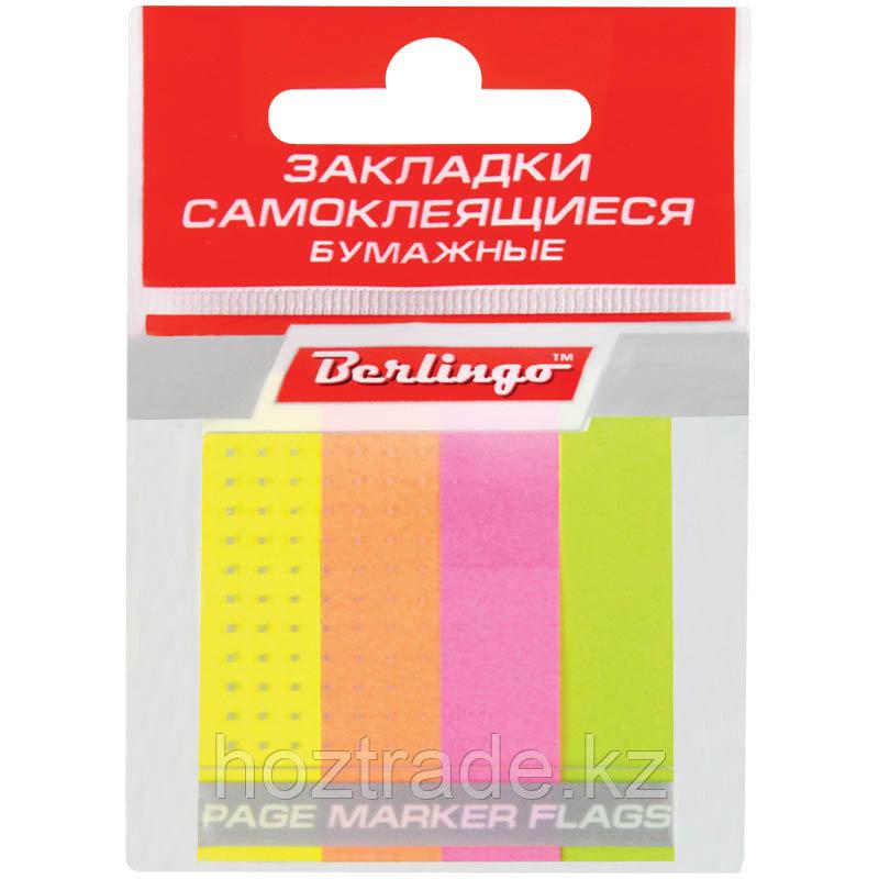 Стикеры  самоклеящиеся  12*50 мм, 100 л*4 неоновых цвета
