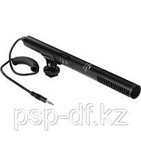 Polsen SCL-1075