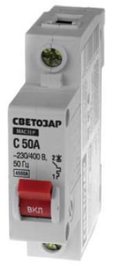 """Выключатель СВЕТОЗАР автоматический, 1-полюсный, """"С"""" (тип расцепления), 50 A, 230 / 400 В"""