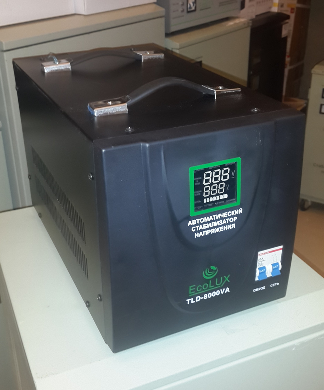 Стабилизатор напряжения электронного типа TLD-8000VA Ecolux