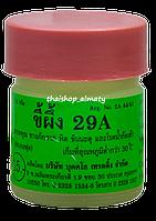 Мазь Король кожи 29А негормональная кожные заболевания