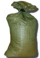 Мешки полипропиленовые до 50 кг