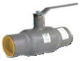 Кран шаровый LD КШЦП стандартнопроходной пр-во: Россия  (Ру-40/25)