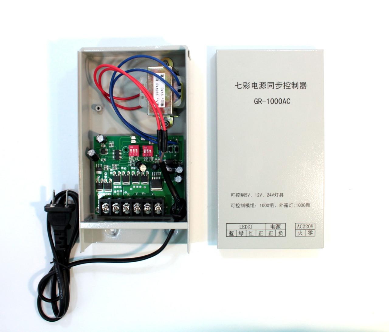 Синхронизатор 720W 220v
