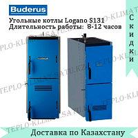 Стальной твердотопливный котел Buderus Logano S 131-H - 15