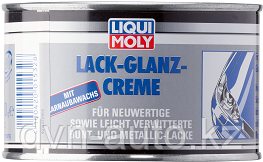 LACK-GLANZ-CREME (300ГР) ПОЛИРОЛЬ-КРЕМ