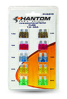 Предохранители флаж.наб. 10шт., 7.5-30А PHANTOM PH5248
