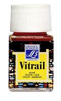 """Краска лаковая прозрачная по стеклу """"Vitrail"""" №199 Жёлтая, 50мл."""