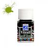 "Краска лаковая прозрачная по стеклу ""Vitrail"" №541 Оливковая, 50мл."