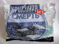 Крысиная смерть от крыс и мышей 200 гр.