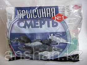 Крысиная смерть от крыс и мышей 100 гр.