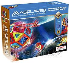 Магнитный конструктор Magplayer 45
