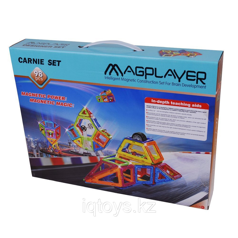 Магнитный конструктор Magplayer 98