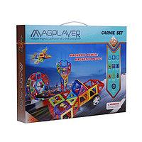 Магнитный конструктор Magplayer 72, фото 1