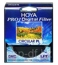 Фильтр Hoya CPL Pro1 77mm
