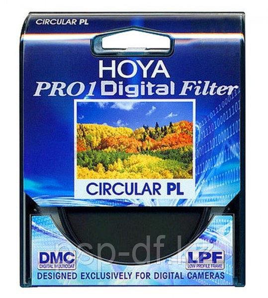 Фильтр Hoya CPL Pro1 52mm