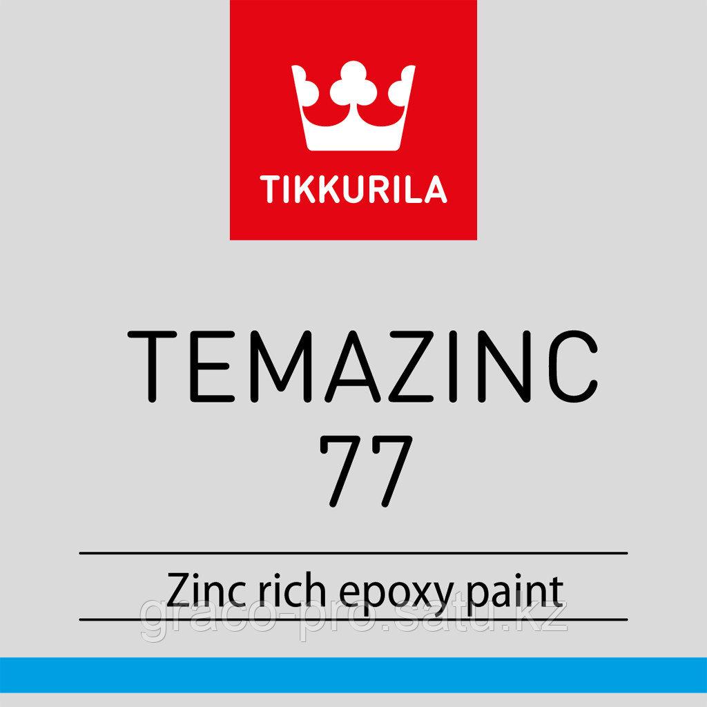 Темацинк 77 - Temazinc 77