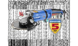 Углошлифовальная машина (болгарка), ЗУБР Профессионал, система Анти-Клин, 230мм, 6000об/мин, 2600Вт