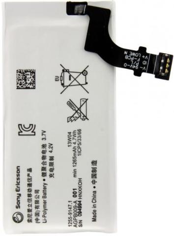 Заводской аккумулятор для Sony Xperia P (LT22i, 1265mAh)