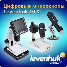 Портативные цифровые микроскопы