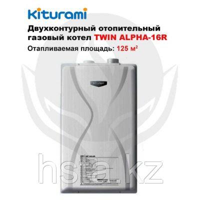 Газовый настенный котел Kiturami TWIN ALPHA-16R