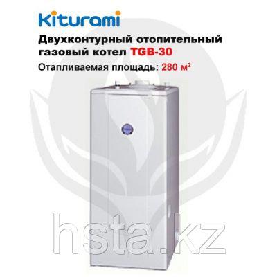 Газовый напольный котел Kiturami TGB-30R